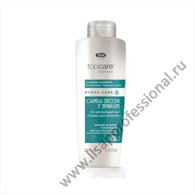 Hydra Care - Nourishing Shampoo 250 мл.