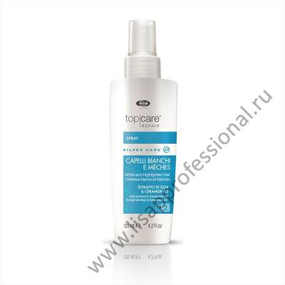 silver care silver care - spray